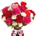 Sweet Love Flowers
